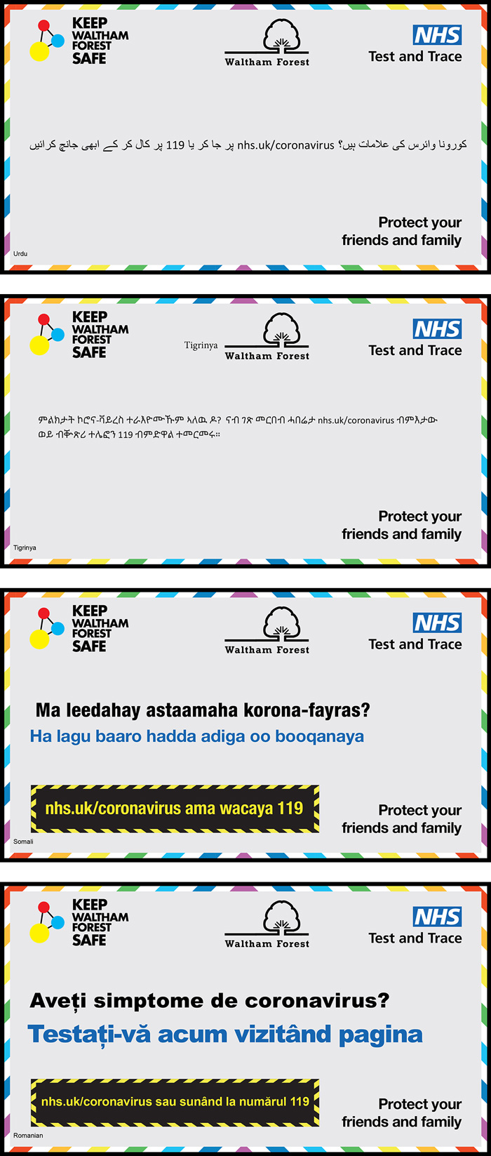 Test and trace campaign poster in different languages: Covid symptoms? Get tested now. More information is in the article.